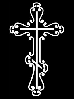 Крест 16
