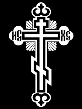 Крест 19