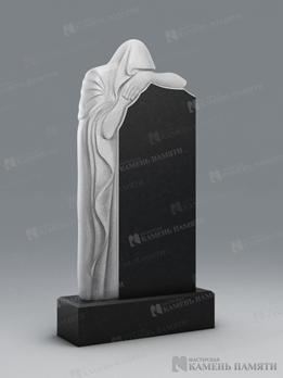 Памятник Скорбящая. В-50