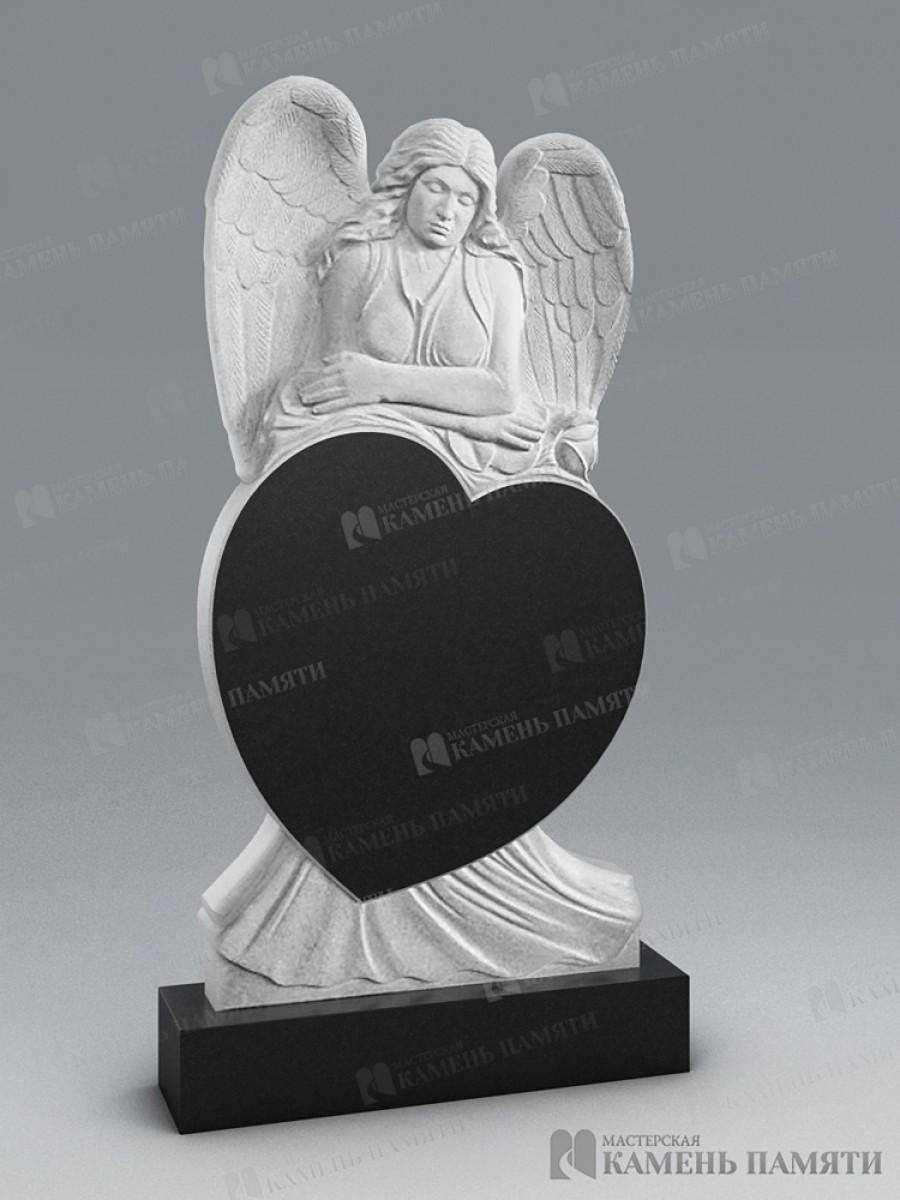 Ангел и сердце. В-63