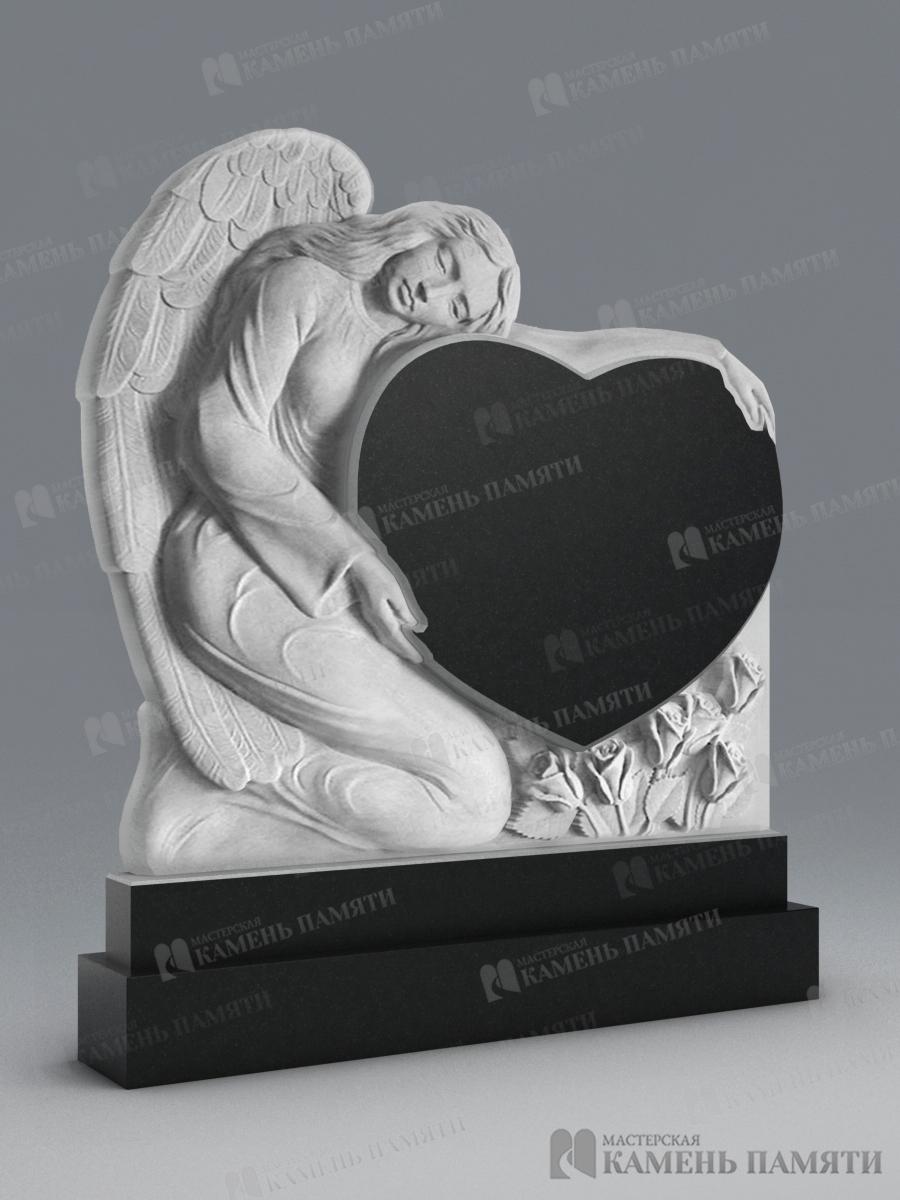Памятник ангел сердце. В-66