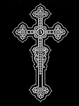 Крест 11