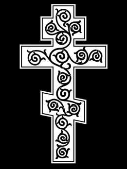 Крест 21