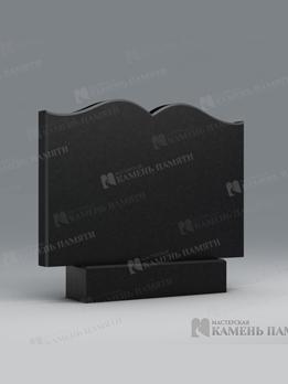 """Горизонтальный, """"книга"""". Г-4"""