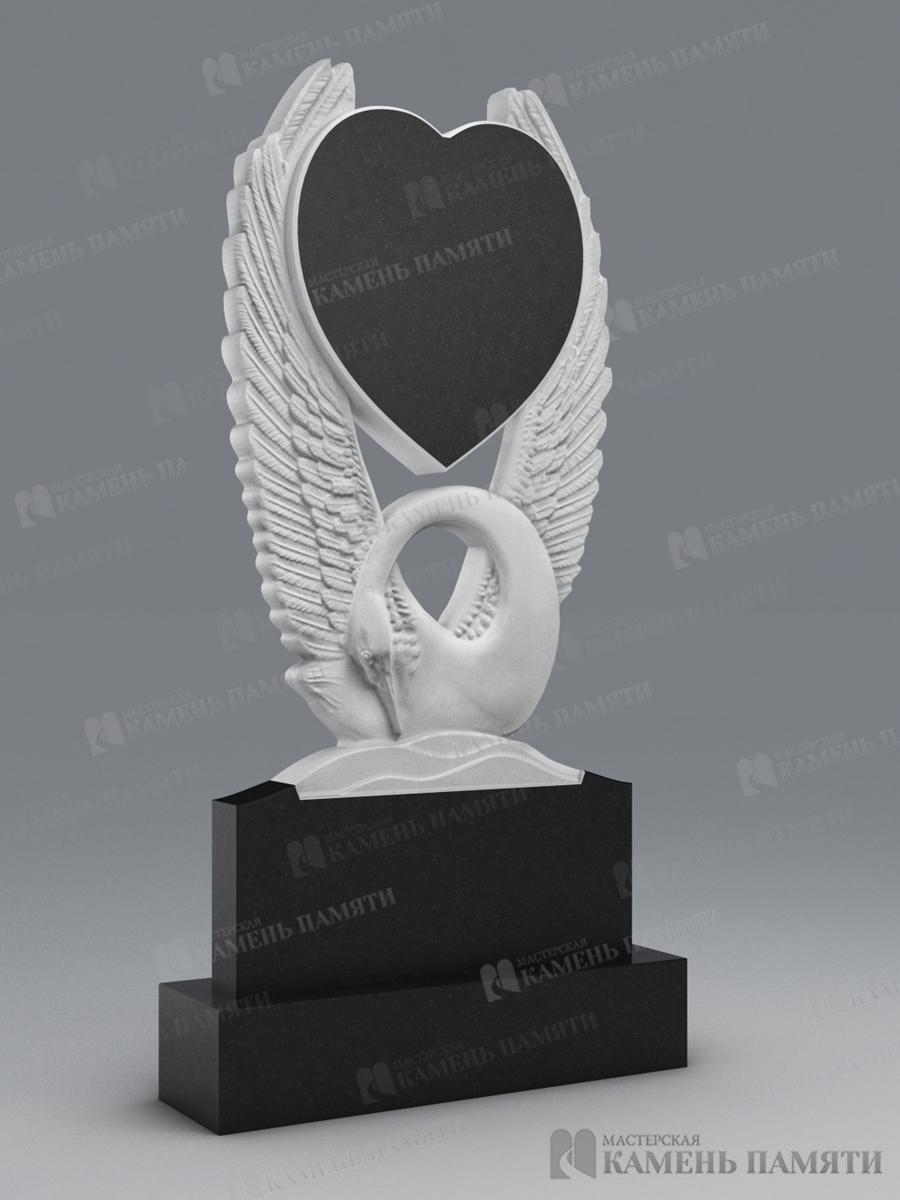 Памятник с лебедем. В-53
