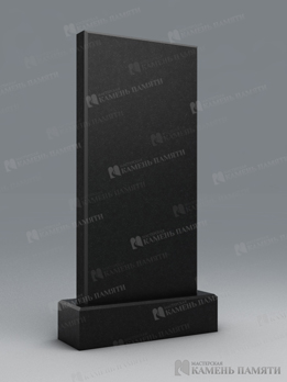 Вертикальный памятник