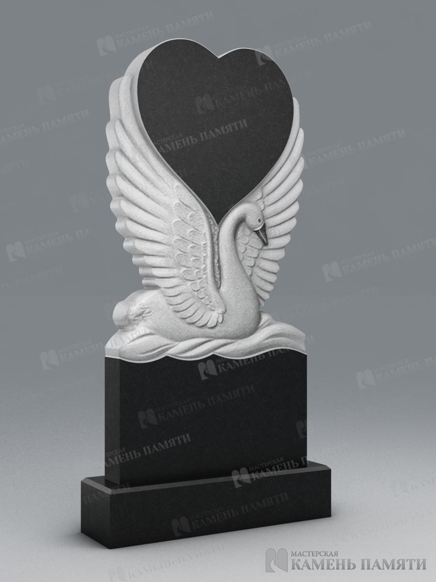 Памятник лебедь с сердцем. В-51